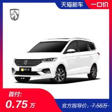 宝骏3602018款1.5L自动豪华型新车弹个车天猫开新车不可退