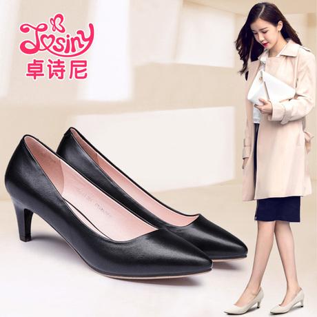 卓诗尼秋季新款细跟浅口高跟鞋甜美尖头工作女鞋163654440商品大图