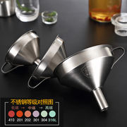 Funnel home 304316 stainless steel oil funnel size size kitchen mini wine funnel with filter