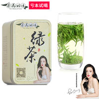 Camellia Girl Green Tea 2018 New Tea Young Leaves Bulk Fragrance-type Anti-foaming Ming before the special tea buds 100g
