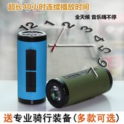 自行车音响低音炮山地车户外骑行手电筒便携蓝牙小音箱手机充电宝