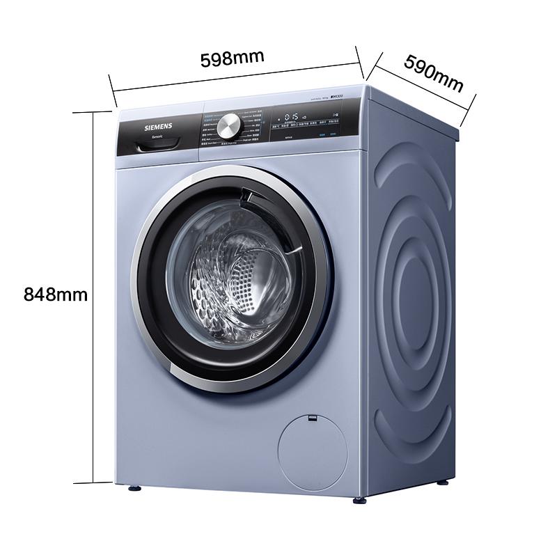 SIEMENS/西门子洗衣机滚筒8KG变频洗烘一体家用大容量WD14G4J42W