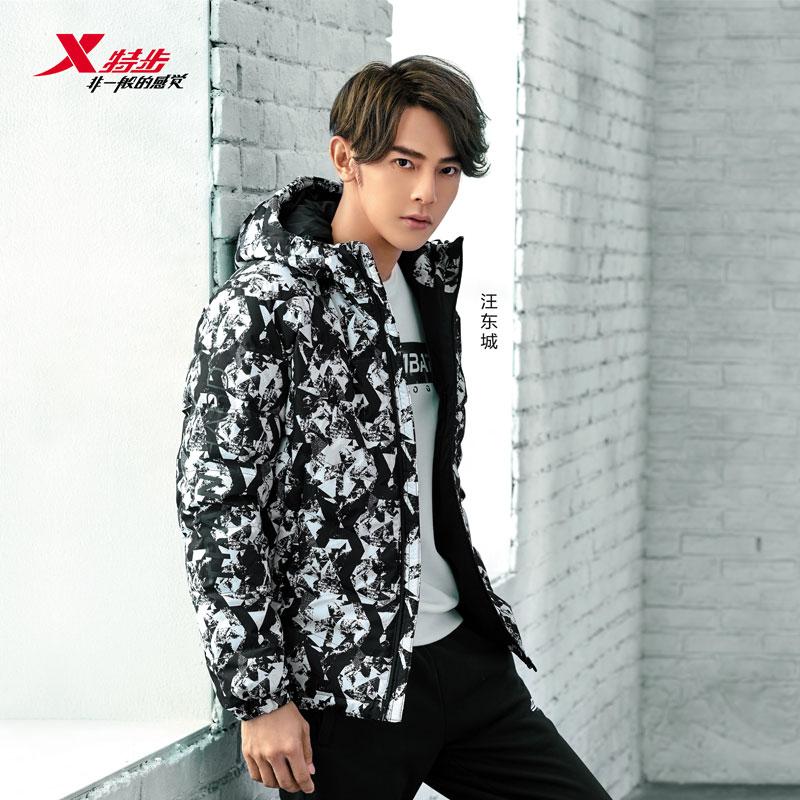 特步男子羽绒服2018冬季新款轻便保暖迷彩上衣时尚立领拉链潮外套