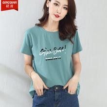 宽松yabo官网 女装 休闲白色女t恤衫 t恤韩版 女士yabo官网 女2019新款 夏季大码图片