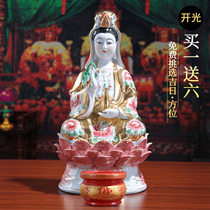 Ceramic net bottle Guanyin Buddha statue open light Nanhai Bodhisattva worship idol Bao Ping townhouse decoration