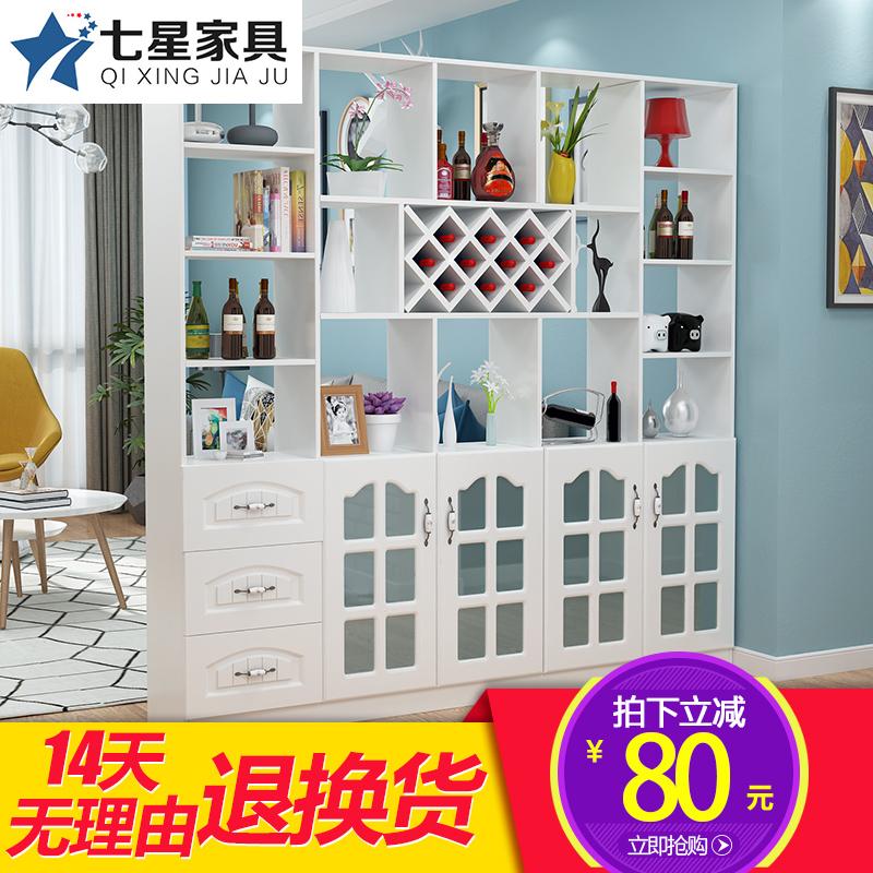 中式客厅玄关柜酒柜
