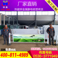 Advertising board traffic barrier isolation railing factory community road road road fence municipal iron horse city fence