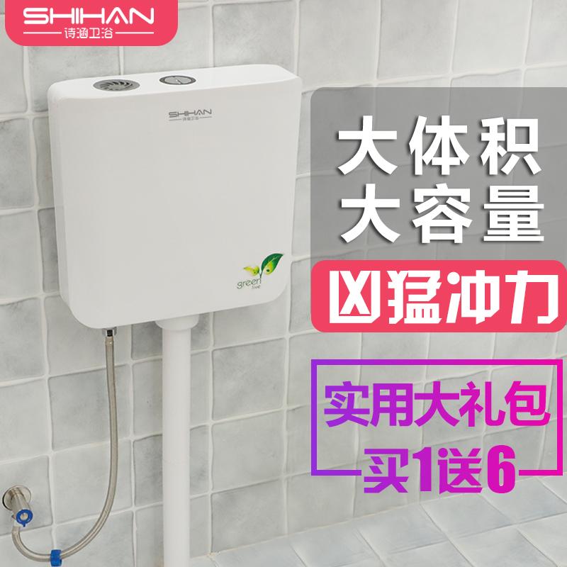 卫生间蹲便器冲水箱大冲力蹲厕节能水箱壁挂式厕所马桶水箱家用
