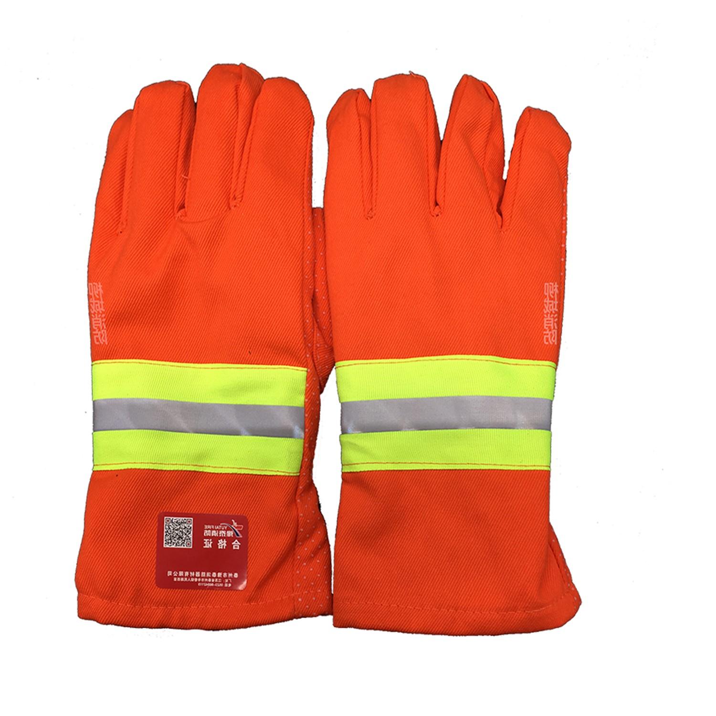 隔热手套 防滑手套 长胶手套防护手套阻燃物流消防快递邮宝贝有限