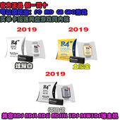 新银卡3DS 2019最新 NDSLL卡 2019版 NDS 全新 R4i新金卡NDS烧录卡