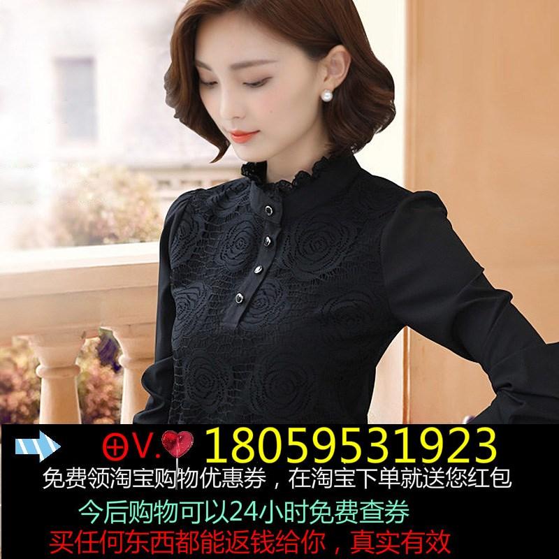 2018秋装新款韩版百搭黑色立领蕾丝衫雪纺女衬衫显瘦加绒打底衫潮