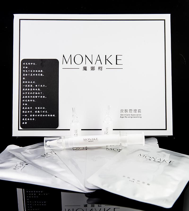 MONAKE/魔娜柯洋甘菊面霜 滋润补水锁水润肤霜女士 冬季保湿面霜