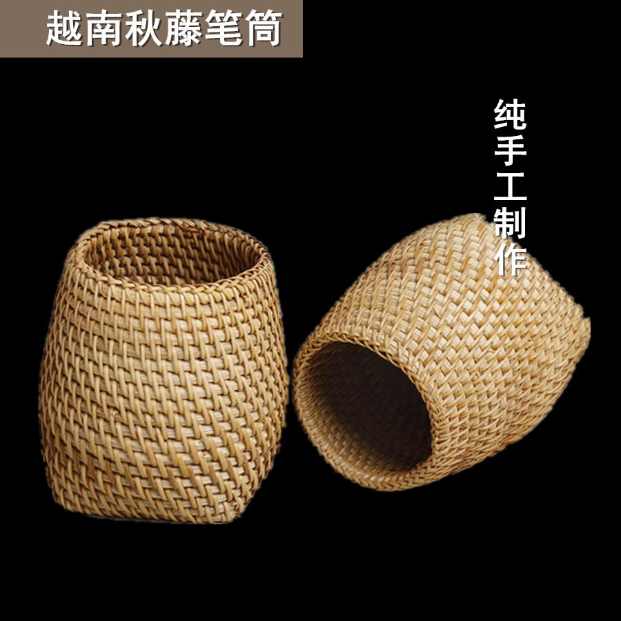 越南秋藤工艺品 藤编笔筒茶具收纳盒 茶具筒