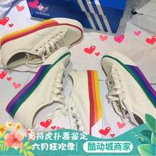 EF2319 NIZZA 三叶草 彩虹鸳鸯运动休闲复古板鞋 PRIDE adidas