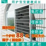 Решетки на окна Артикул 577865195776