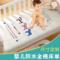 纯棉宝宝防水床单四季通用秋冬季床垫套儿童被单婴儿隔尿针织床笠