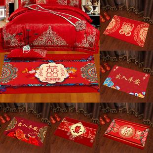 婚庆结婚用品婚房地毯喜庆家用红色地毯卧室红喜地垫出入平安门垫