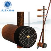 北京星海京胡乐器 一级紫竹京胡演奏考级栆木轴西皮二黄京胡8701