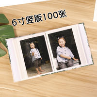 Cloth 6 inch plastic photo album small album this insert type family big six inch 5 inch 7 inch 4 inch album