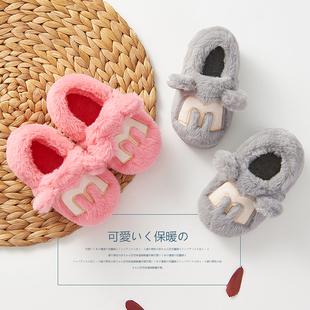 2017秋冬男女宝宝棉拖鞋保暖1-3-8岁儿童拖鞋包跟厚底防滑居家鞋