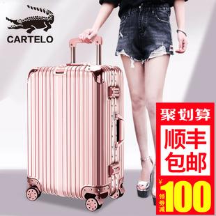 卡帝乐鳄鱼旅行箱女男密码拉杆箱万向轮24寸皮箱子20寸登机行李箱