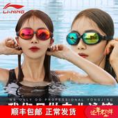 李宁近视泳镜男女大框防水防雾高清电镀游泳眼镜专业运动游泳装备