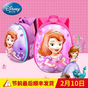 迪士尼幼儿园书包可爱卡通3-6岁小女孩双肩包防泼水硬壳儿童背包