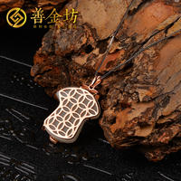 Hetian jade pendant flag open victory cheongsam female models rose gold 925 sterling silver jade necklace white jade pendant gift