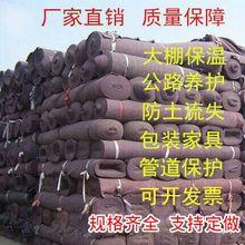 棉毡毛毡土工布大棚保温防寒铺路施工保湿 养护毯防草布家具包装图片