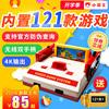 小霸王d99电视游戏机
