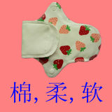 5 pieces postpartum washable cloth pad female non-toxic no odor re-use sanitary pad not leakproof breathable package mail