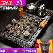 万道茶具套装家用整套紫砂功夫陶瓷简约全自动喝茶台茶道实木茶盘