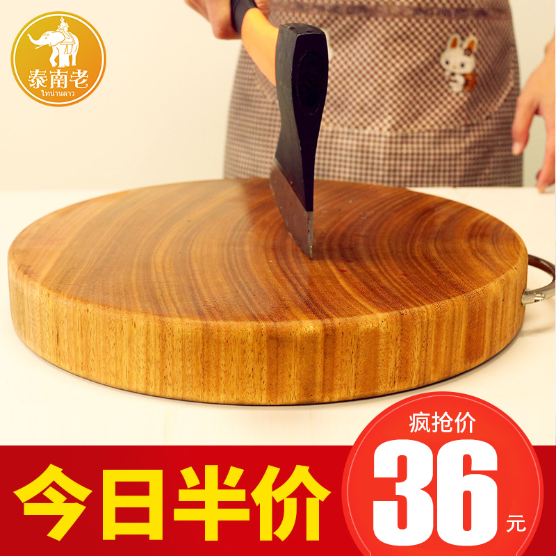 铁木砧板实木切菜板