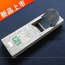 日本进口二手木工刨手工拉刨多功能用刨刀木刨五金工具刨刀片图片