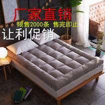 经济型乳胶棕软硬两用包邮1.2cm床1.8m床双人1.5m海马席梦思床垫