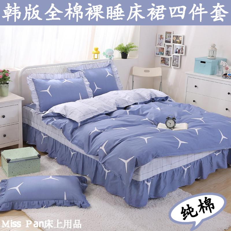 床套床裙卡通