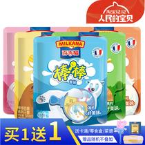 新疆伊源小奶丁果酪100g袋装草原酸奶疙瘩儿童休闲零食奶豆干奶酪