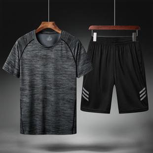 运动套装 健身夏天短裤 男夏季圆领短袖 俩件速干跑步服装 篮球运动衣