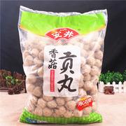 包邮 安井香菇贡丸2.5kg 麻辣烫关东煮串串香火锅丸子速冻食品5斤