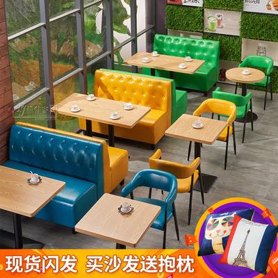 简约奶茶店沙发桌椅组合甜品冷饮店咖啡休闲餐厅双人沙发卡座定制旗舰店