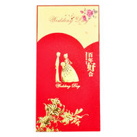 Wedding supplies creative 2018 wedding invitations wedding invitations wedding invitations print personality Chinese style