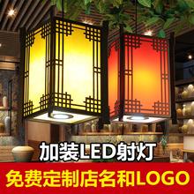餐厅小吊灯中式复古典餐馆灯个性单头火锅店饭店吧台过道走廊灯具