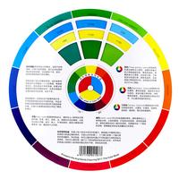 colorbook色轮卡配色中文调色卡色轮盘互补色色彩搭配色卡色盘
