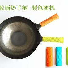 日本进口山田工业所铁锅手工煅打熟铁锅圆底炒锅无涂层