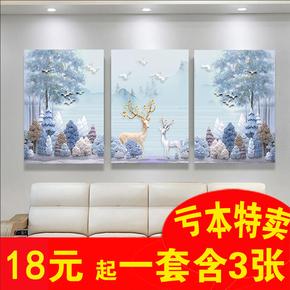 北欧装饰画现代简约沙发背景墙画客厅挂画抽象壁画卧室麋鹿三联画