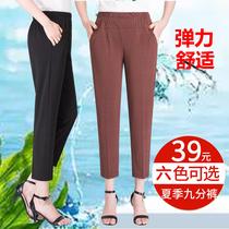 妈妈裤子夏季薄款中老年人九分裤宽松大码松紧腰女裤高腰弹力裤子