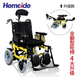 和美德电动轮椅车折叠轻便老人代步车全躺老年残疾人四轮自动智能