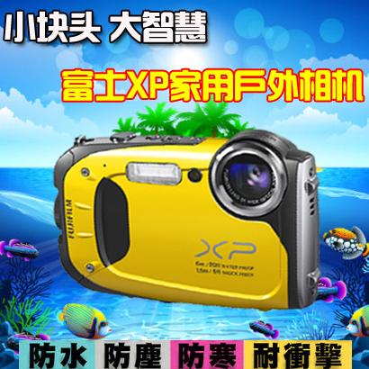 数码相机 finepix