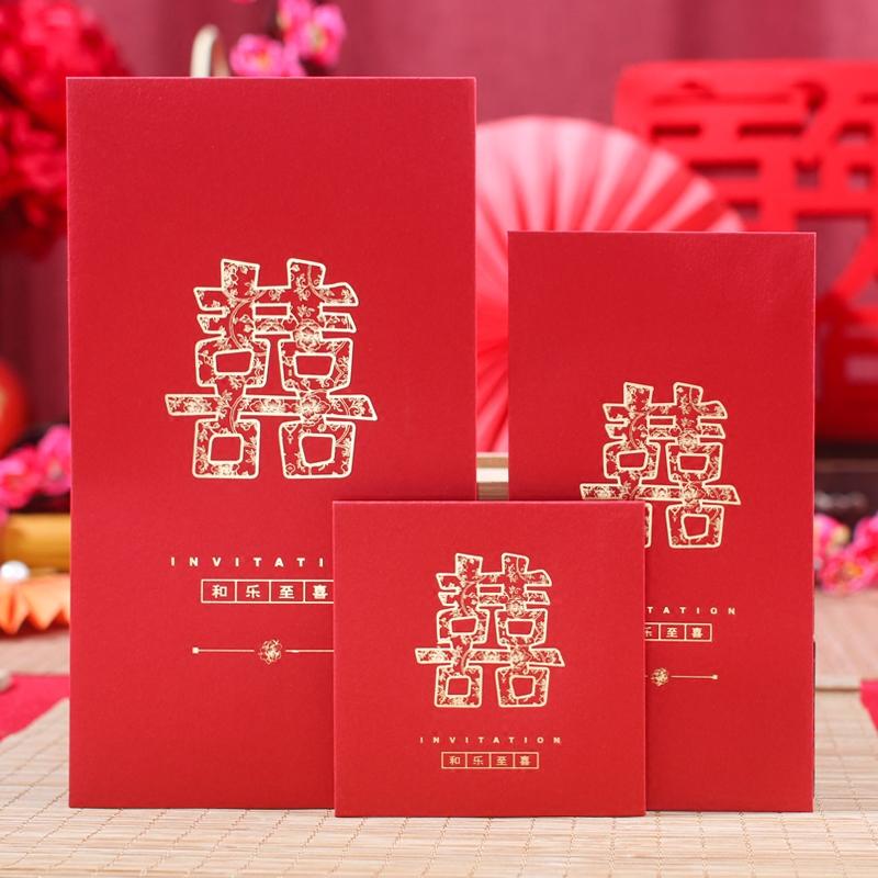 婚庆用品大红包结婚创意千元红包利是封硬质万元改口喜字红包袋