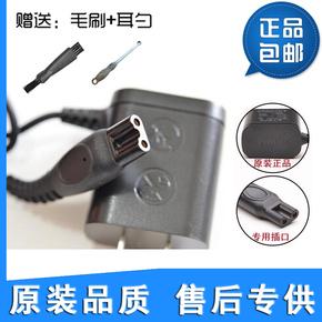 飞利浦剃须刀充电器YS526 YS523/525 YS536 YS527水洗双刀头通用
